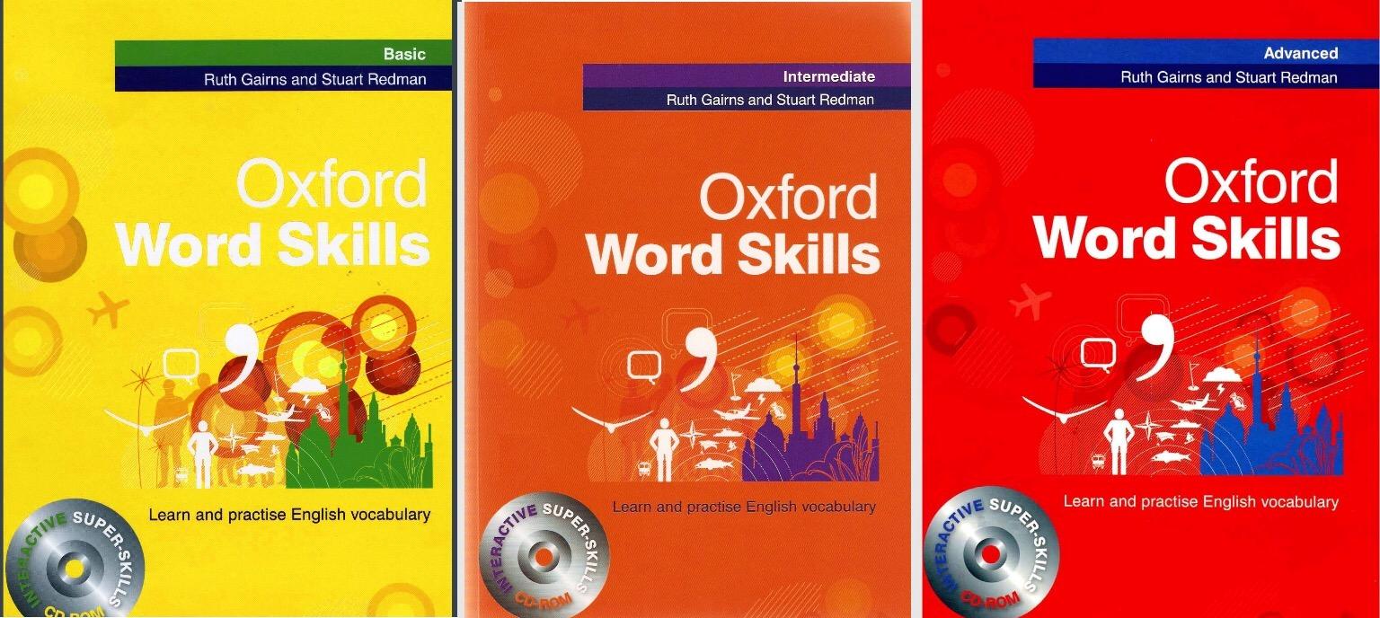 Книги для работы со словами для начинающих и продвинутых