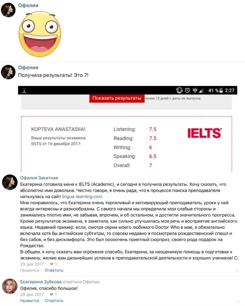 Ekaterina Zubkova IELTS course review